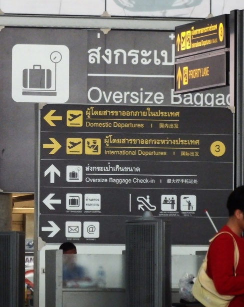 Da Piacenza a Bangkok, le Regole di un Paese da conoscere – ASCOLTA –